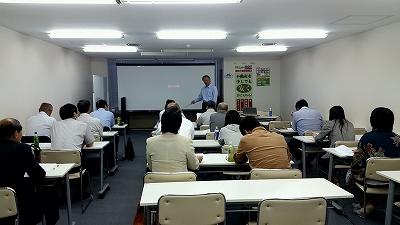 第11回競売不動産取扱主任者限定実務セミナーを大阪にて開催いたしました。 05/18