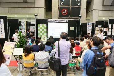 公開入札方式による「第1回FKR不動産オークション」を初開催! 05/09